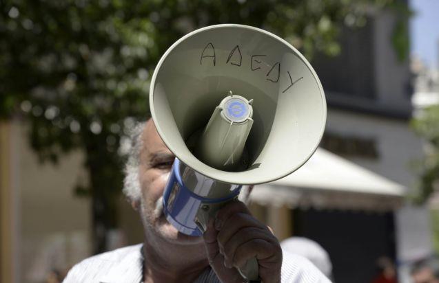 ΑΔΕΔΥ: Πανελλαδική στάση εργασίας και συλλαλητήριο ενάντια στο νόμο για τις διαδηλώσεις | tanea.gr
