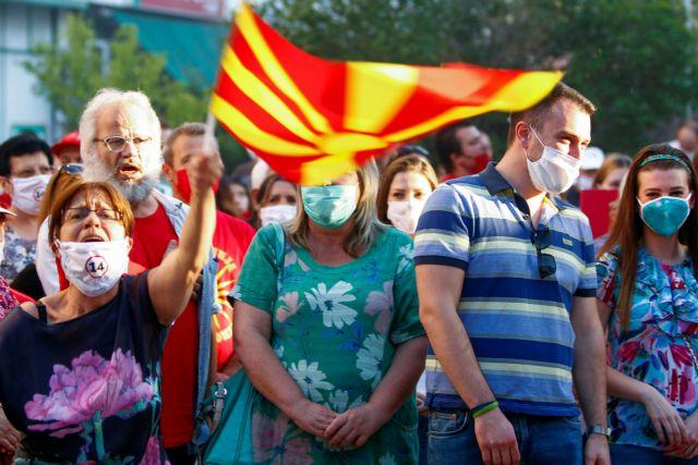 Βόρεια Μακεδονία: Για πρώτη φορά πάνω από 200 κρούσματα κοροναϊού σε μία ημέρα | tanea.gr
