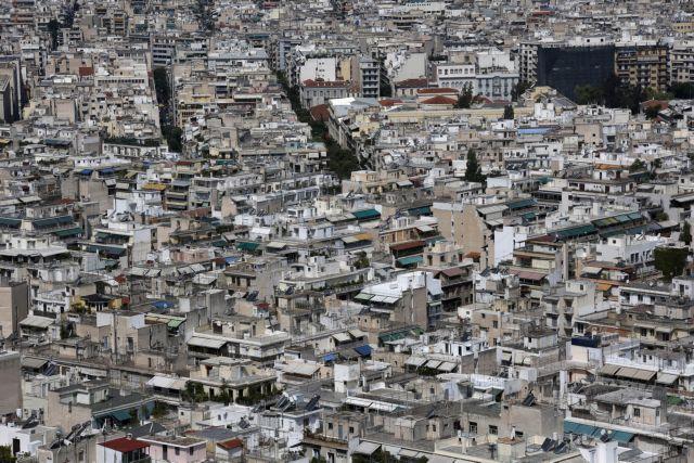 Σταϊκούρας: Μέχρι 90% η επιδότηση δόσης στεγαστικού δανείου - Στους δικαιούχους και οι πράσινοι δανειολήπτες | tanea.gr