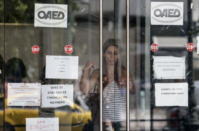 Τρία νέα προγράμματα εργασίας του ΟΑΕΔ για 18.000 ανέργους | tanea.gr