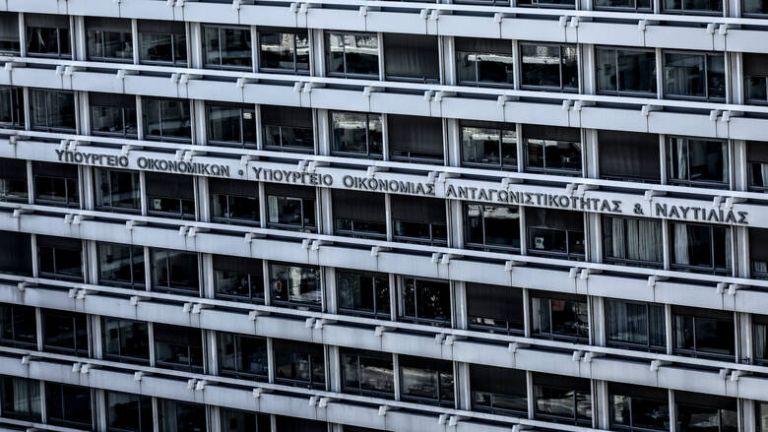 Σε δημόσια δημόσια διαβούλευση το νέο φορολογικό νομοσχέδιο | tanea.gr