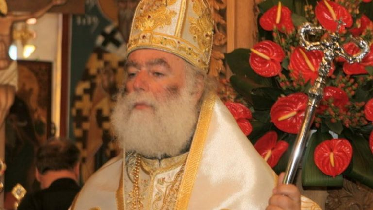Πατριάρχης Αλεξανδρείας για Αγία Σοφία: Μεγάλο αγκάθι στην ειρηνική συνύπαρξη λαών και θρησκειών | tanea.gr