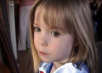Υπόθεση Μαντλίν: Εντόπισαν στοιχεία σε πηγάδια που ενοχοποιούν τον Γερμανό παιδεραστή | tanea.gr