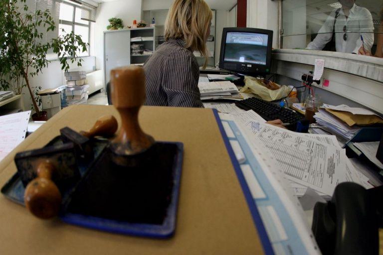 Ξεκίνησε η αξιολόγηση υπαλλήλων του δημόσιου τομέα | tanea.gr