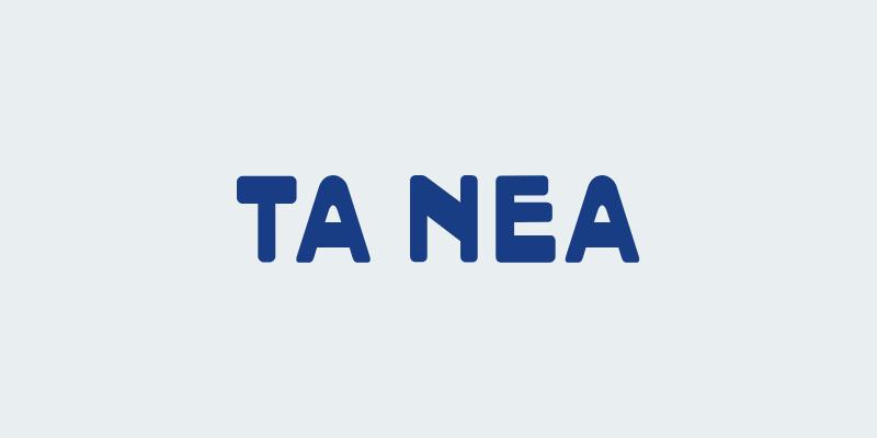 Νεκρός στο μπαλκόνι του σπιτιού του βρέθηκε 57χρονος στο Βόλο | tanea.gr