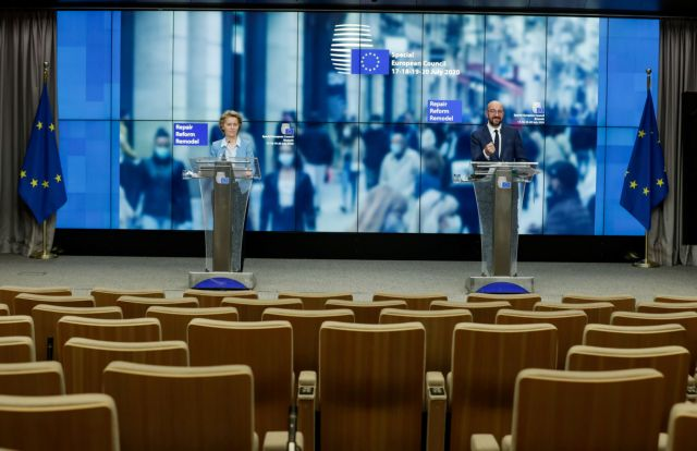 Ποιοι κερδίζουν και ποιοι χάνουν από το σκληρό παζάρι της Συνόδου Κορυφής   tanea.gr