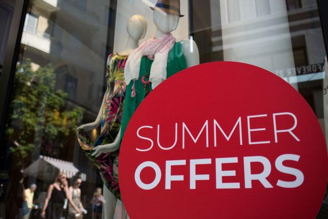Πρεμιέρα για τις θερινές εκπτώσεις  με μειωμένες τιμές - Ανοικτά την Κυριακή τα καταστήματα | tanea.gr