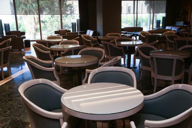 Τουρισμός στην Αθήνα: Σχεδόν άδεια τα  5άστερα ξενοδοχεία   tanea.gr