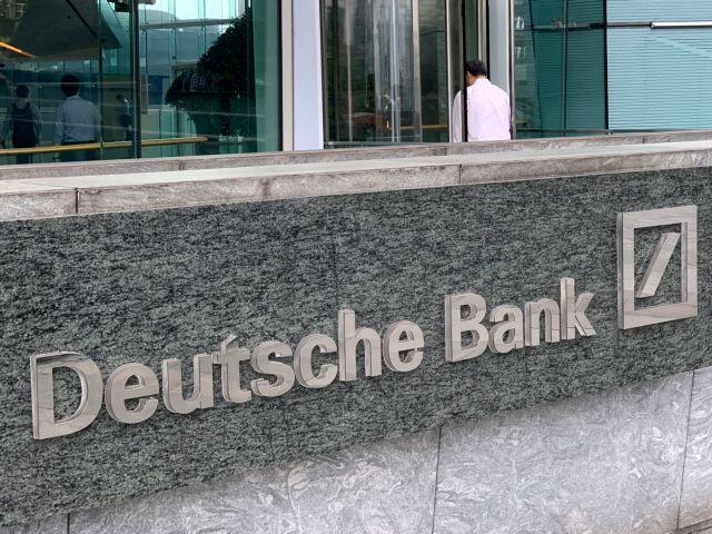Σκάνδαλο Επστάιν: Πρόστιμο 150 εκατ. δολαρίων στην Deutsche Bank | tanea.gr