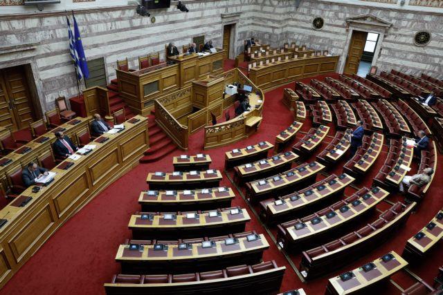 Βουλή: Σε εξέλιξη η ονομαστική ψηφοφορία για τις διαδηλώσεις | tanea.gr