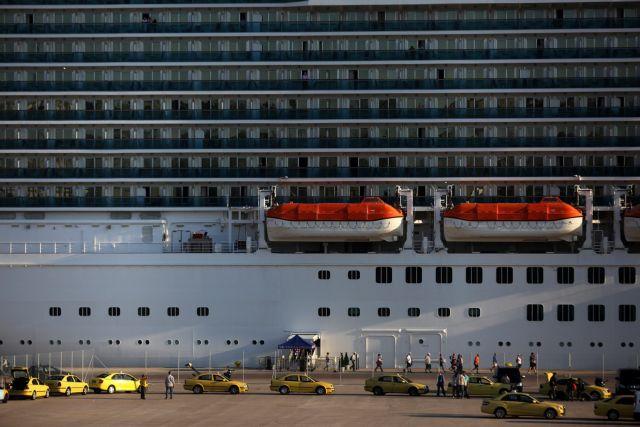 Υπουργείο Τουρισμού: Ανοίγει από το Σάββατο η κρουαζιέρα για έξι ελληνικά λιμάνια | tanea.gr