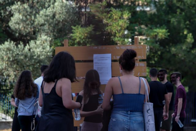 Πανελλαδικές 2020: Πού αρίστευσαν και πού «πάτωσαν» οι υποψήφιοι | tanea.gr