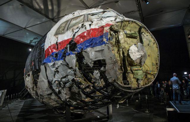Πτήση ΜΗ17: Στο Ευρωπαϊκό Δικαστήριο προσφεύγει η Ολλανδία εναντίον της Ρωσίας | tanea.gr