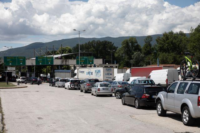 Προμαχώνας : Τεράστια ουρά από τουρίστες που έκαναν το τεστ για τον κοροναϊό | tanea.gr