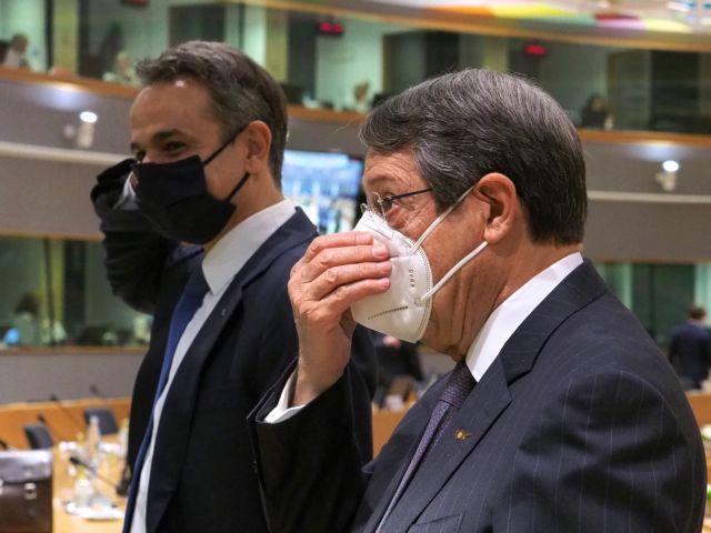 Σύνοδος Κορυφής: Μητσοτάκης και Αναστασιάδης έθεσαν θέμα σχέσεων Τουρκίας – ΕΕ | tanea.gr
