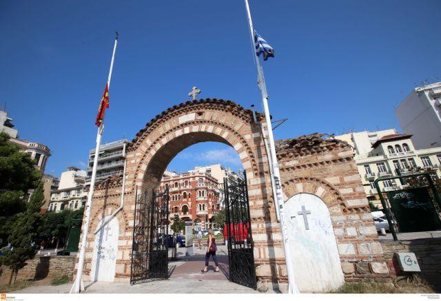 Πένθιμες καμπάνες και μεσίστιες σημαίες σε Ελλάδα και Κύπρο για την Αγία Σοφία   tanea.gr