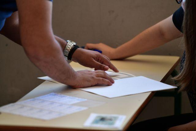 Πανελλαδικές 2020: Στα Γερμανικά εξετάζονται σήμερα οι υποψήφιοι | tanea.gr