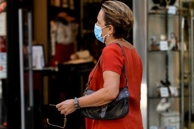 Σε ποιους χώρους θα πρέπει να φοράμε υποχρεωτικά μάσκα | tanea.gr