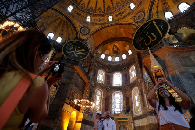 UNESCO: Θα αξιολογηθεί εκ νέου το καθεστώς της Αγίας Σοφίας | tanea.gr