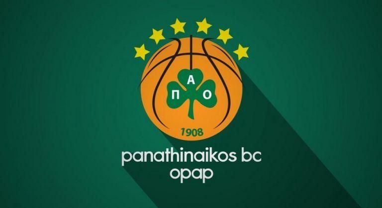 ΚΑΕ Παναθηναϊκός: Προτεραιότητα στους περσινούς κατόχους διαρκείας | tanea.gr