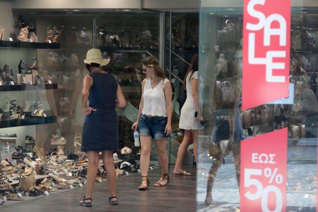 Θερινές εκπτώσεις: Ανοιχτά σήμερα τα καταστήματα   tanea.gr