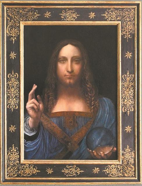 Μιούζικαλ στο Μπρόντγουεϊ η ιστορία του Salvator Mundi | tanea.gr