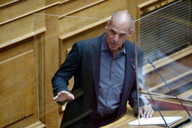 Βαρουφάκης: Η ΕΚΤ να δίνει 2.000 ευρώ σε Ευρωπαίο έως το τέλος της πανδημίας | tanea.gr