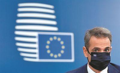 Τα 7+1 καλά νέα της Συνόδου Κορυφής για την Ελλάδα   tanea.gr