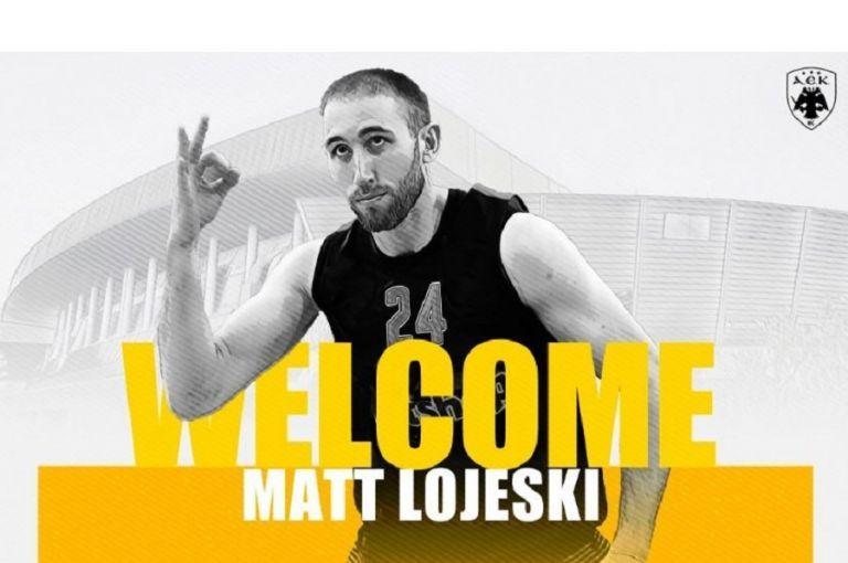 ΑΕΚ: Ανακοίνωσε τον Ματ Λοτζέσκι | tanea.gr