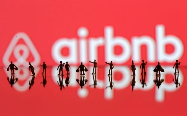 Airbnb: Ανακάμπτει παγκοσμίως μετά το σοκ από τον κοροναϊό | tanea.gr