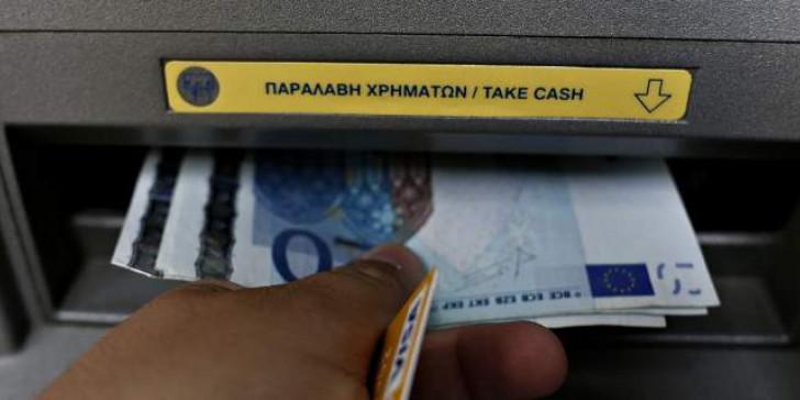 Τα αναδρομικά 12 μηνών θα καταβληθούν τον Νοέμβριο | tanea.gr