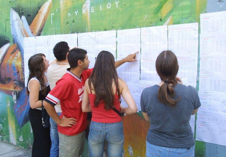 Πανελλαδικές 2020: Ανακοινώνονται το μεσημέρι οι βαθμολογίες – Πώς θα τις δουν οι υποψήφιοι | tanea.gr