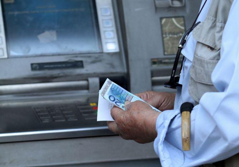 Αναδρομικά: Πώς θα φορολογηθούν 70.000 συνταξιούχοι - Οσα πρέπει να γνωρίζετε   tanea.gr