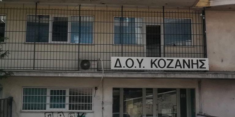 Κοζάνη: Έχασε το ένα της μάτι η εφοριακός από την επίθεση με τσεκούρι | tanea.gr