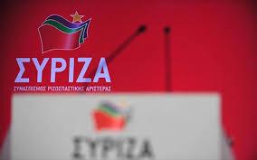 Το βίντεο του ΣΥΡΙΖΑ για τον ένα χρόνο ΝΔ | tanea.gr