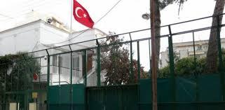 Θεσσαλονίκη: Σύλληψη 57χρονου που πέταξε μπογιά στο τουρκικό προξενείο   tanea.gr