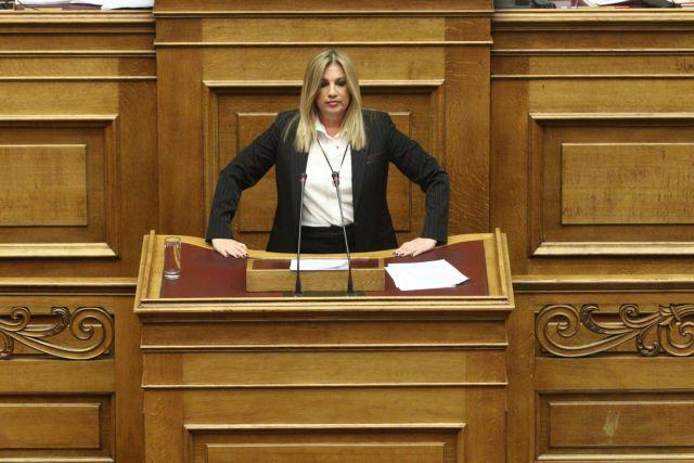 Αποστομωτική απάντηση Γεννηματά στον Τσίπρα - Επισημάνσεις στον Μητσοτάκη για τις διατάξεις από το χρονοντούλαπο της δεξιάς | tanea.gr