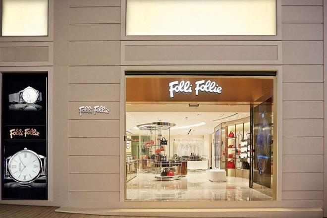 Folli Follie: Αρχισαν οι απολογίες των κατηγορουμένων | tanea.gr