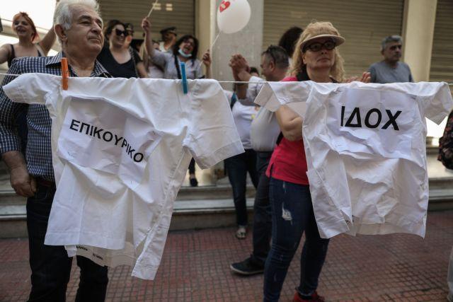 Στην εντατική οι εργαζόμενοι του ΕΣΥ: Δουλεύουν απλήρωτοι για μήνες | tanea.gr
