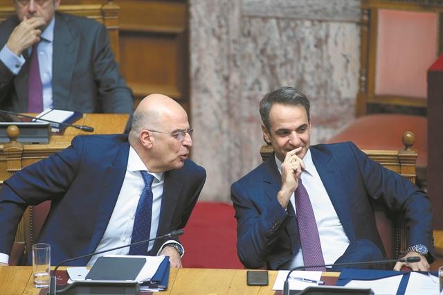 Οι επόμενες διπλωματικές κινήσεις της Αθήνας   tanea.gr