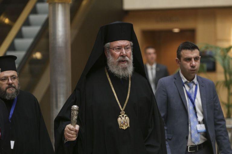 Αρχιεπίσκοπος Κύπρου Χρυσόστομος για Αγια-Σοφιά: «Να προφυλάξουμε τον Οικουμενικό Πατριάρχη»   tanea.gr