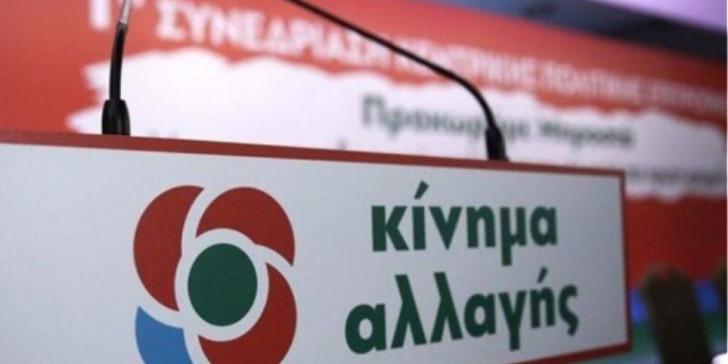 Χρηστίδης: Επικοινωνιακό μάρκετινγκ από την κυβέρνηση, ενώ η οικονομία αργοσβήνει | tanea.gr
