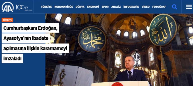 Αγία Σοφία: Πανηγυρίζουν για τη μετατροπή της σε τζαμί τα τουρκικά ΜΜΕ | tanea.gr