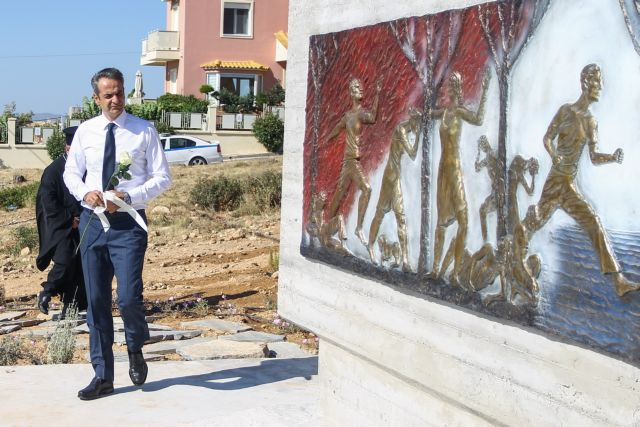 Μητσοτάκης στο Μάτι: Δωρεά 11 εκατ. ευρώ από την Κύπρο – Πώς θα αξιοποιηθούν | tanea.gr