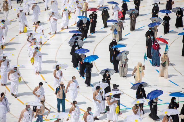Μόλις 1.000 προσκυνητές στη Μέκκα λόγω κοροναϊού - Εντυπωσιακές εικόνες | tanea.gr