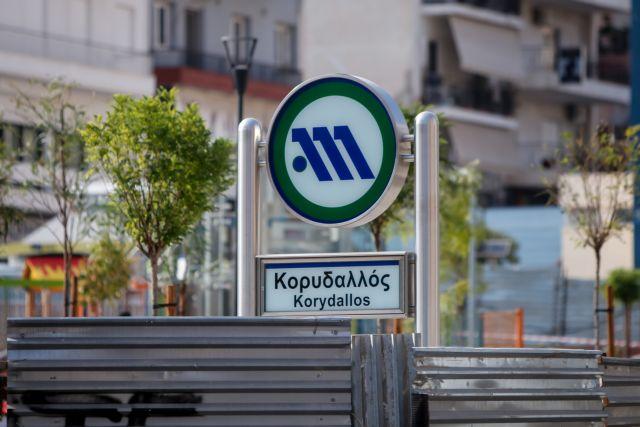 Οι πρώτες εικόνες από τους νέους σταθμούς του μετρό | tanea.gr