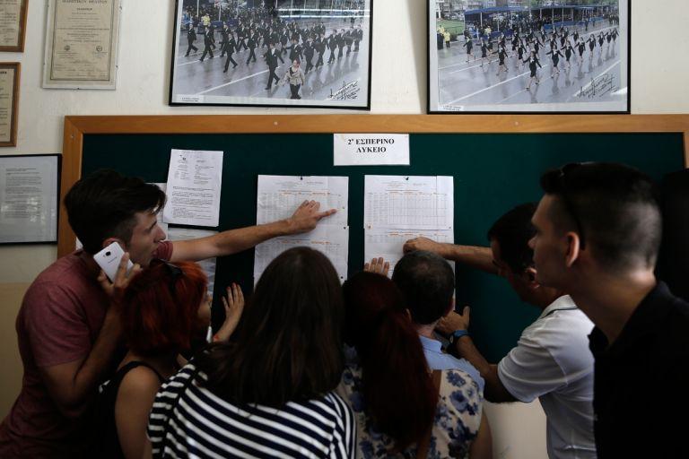 Πανελλαδικές 2020 : Οι «χρυσοί κανόνες» για τη συμπλήρωσή του μηχανογραφικού | tanea.gr