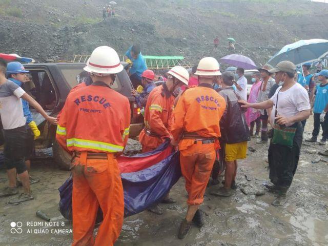 Κατολίσθηση σε ορυχείο στη Μιανμάρ – Πάνω από 160 οι νεκροί | tanea.gr