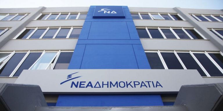 ΝΔ για Novartis: Ταφόπλακα της σκευωρίας Ρασπούτιν   tanea.gr