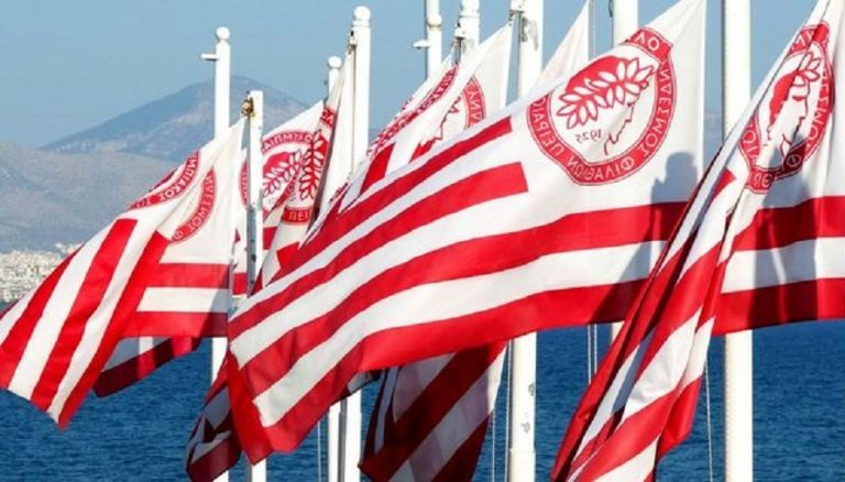 Olympiacos FC statement | tanea.gr